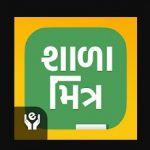 Shala Mitra Study Material App