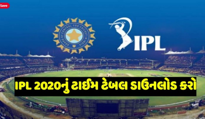 IPL Time Table Download 2020