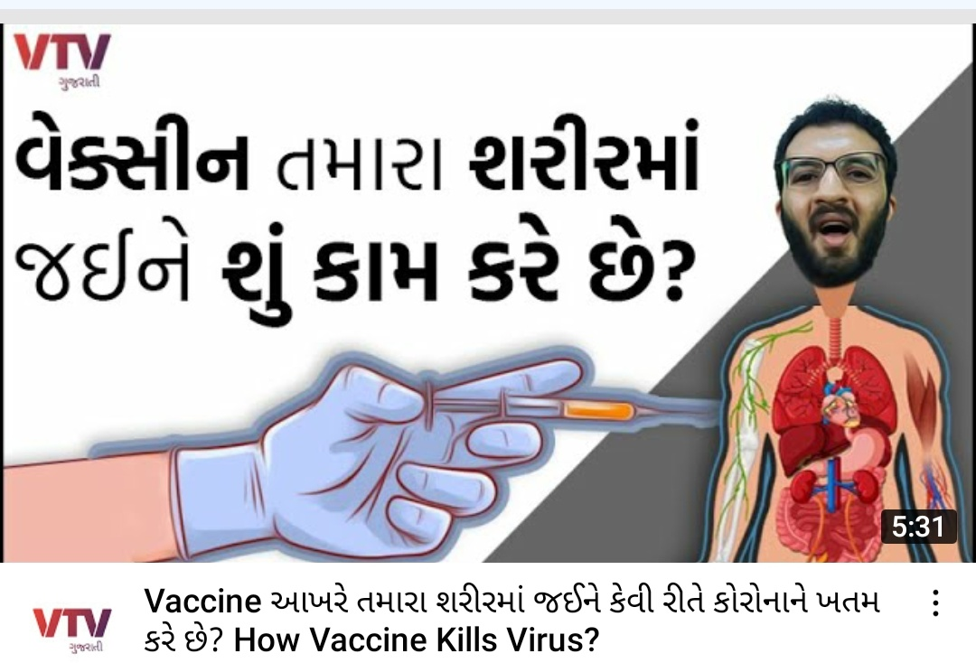 Download Detail Vaccine And Useful Imformation FAQ